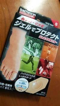 靴擦れ,かかと,外反母趾,登山靴,痛い,指,踝が痛い